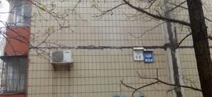 Квартира Z-48491, Харьковское шоссе, 59, Киев - Фото 5
