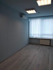 Офіс, Мечникова, Київ, R-29364 - Фото 7
