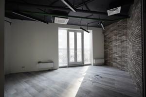 Офис, Глубочицкая, Киев, R-29350 - Фото 4