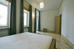 Квартира Франка Івана, 4, Київ, R-29371 - Фото 3