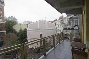 Квартира Франка Івана, 4, Київ, R-29371 - Фото3