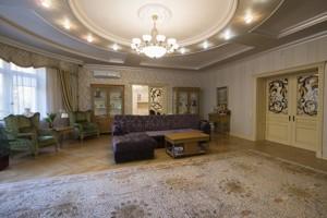 Квартира Протасов Яр, 8, Киев, C-106900 - Фото