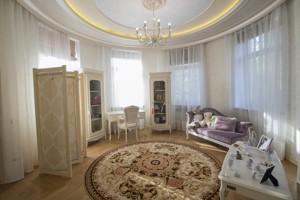 Квартира C-106900, Протасов Яр, 8, Киев - Фото 11