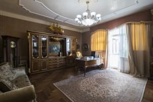 Квартира C-106900, Протасов Яр, 8, Киев - Фото 9