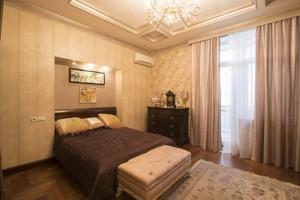 Квартира C-106900, Протасов Яр, 8, Киев - Фото 12