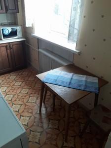 Квартира Шовковична, 38, Київ, C-91069 - Фото 7