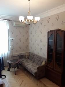 Квартира Шовковична, 38, Київ, C-91069 - Фото 4