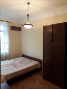 Квартира Шовковична, 38, Київ, C-91069 - Фото 5