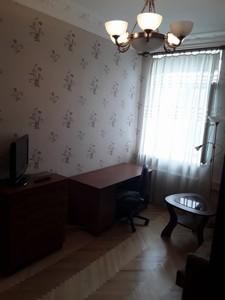 Квартира Шовковична, 38, Київ, C-91069 - Фото 3