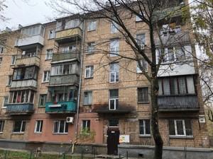 Квартира Вышгородская, 44а, Киев, M-36381 - Фото1