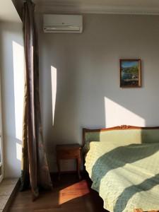 Квартира Леонтовича, 6а, Київ, R-29277 - Фото 19