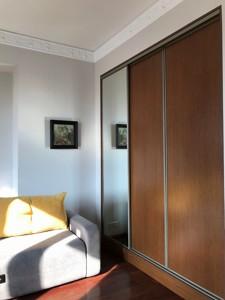 Квартира Леонтовича, 6а, Київ, R-29277 - Фото 6