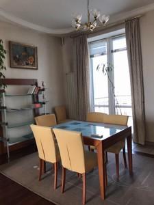 Квартира Леонтовича, 6а, Київ, R-29277 - Фото 11