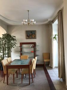 Квартира Леонтовича, 6а, Київ, R-29277 - Фото 12