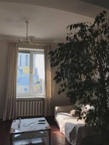 Квартира Леонтовича, 6а, Київ, R-29277 - Фото 9