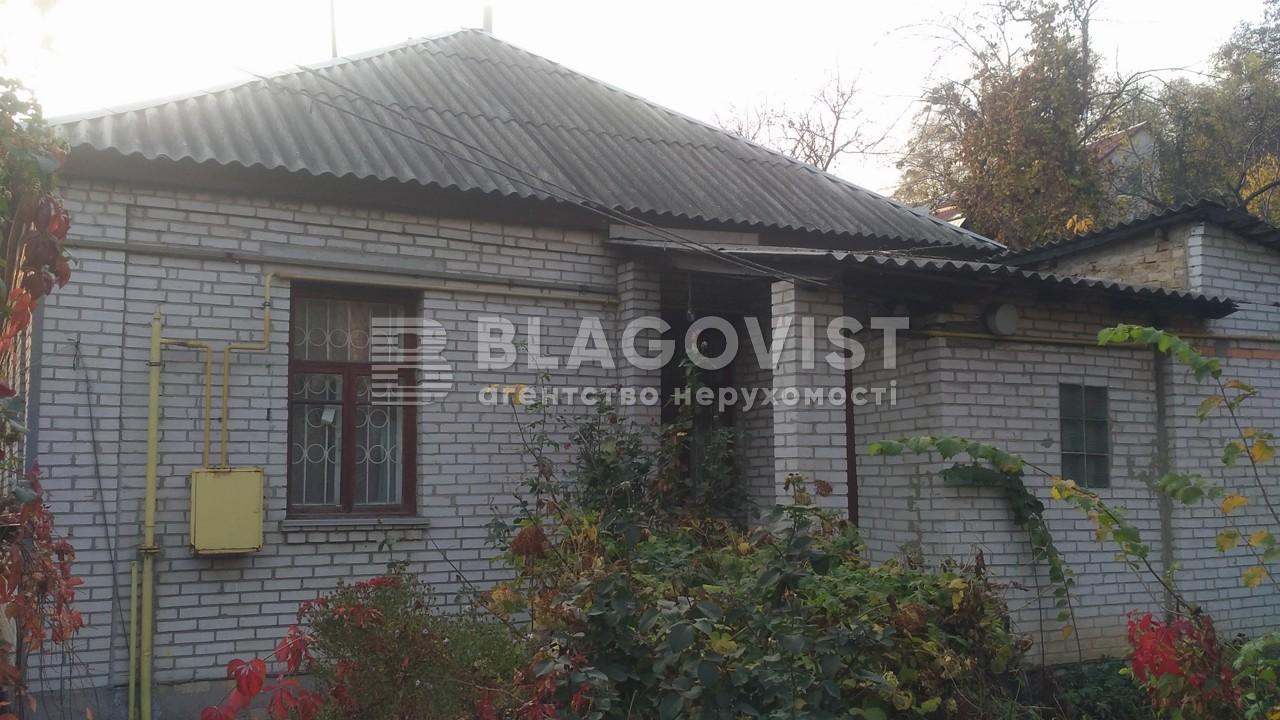 Земельный участок A-110506, Сырецкая, Киев - Фото 1