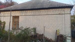 Земельный участок Сырецкая, Киев, A-110506 - Фото 15