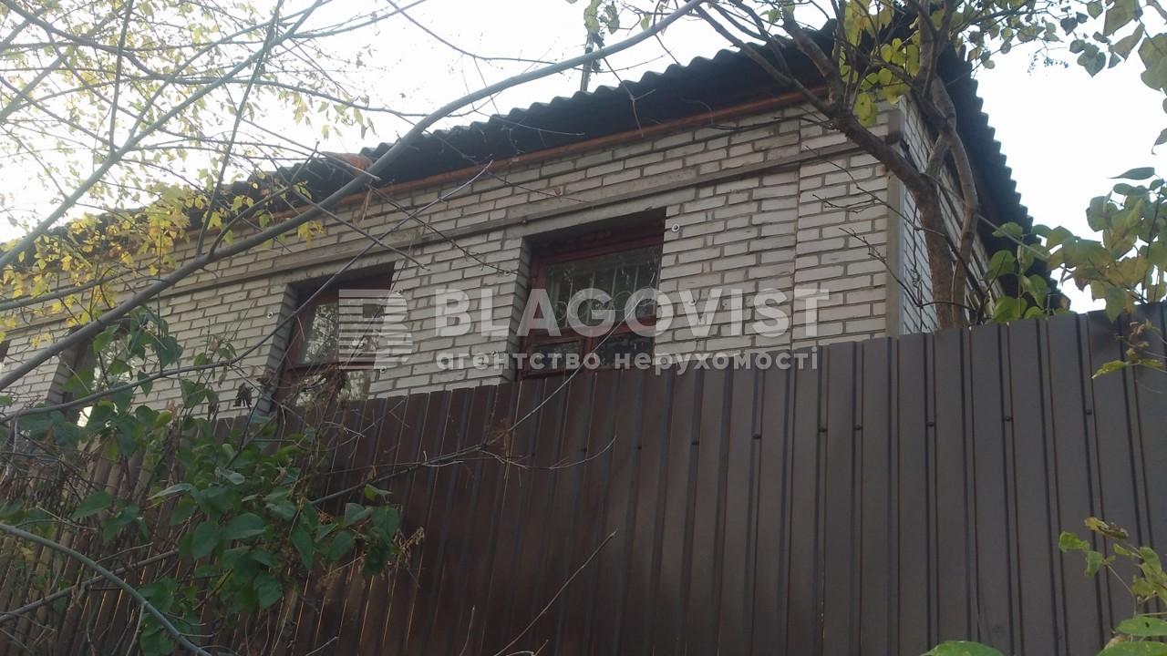 Дом A-110502, Сырецкая, Киев - Фото 2
