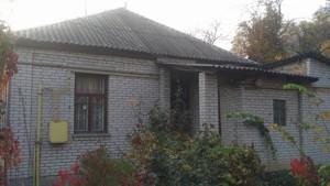 House Syretska, Kyiv, A-110502 - Photo