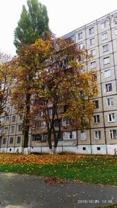Квартира Курбаса Леся (50-річчя Жовтня) просп., 9, Київ, Z-588285 - Фото
