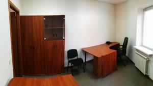 Офісно-складське приміщення, Гвардійська, Київ, R-29393 - Фото 2
