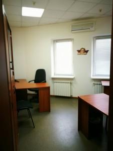 Офісно-складське приміщення, Гвардійська, Київ, R-29393 - Фото 3