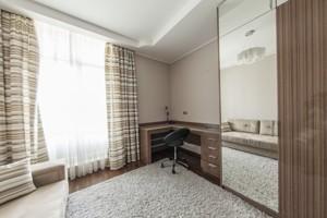 Квартира Зверинецкая, 59, Киев, H-45412 - Фото 15