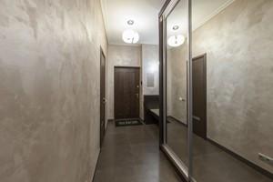 Квартира Зверинецкая, 59, Киев, H-45412 - Фото 24