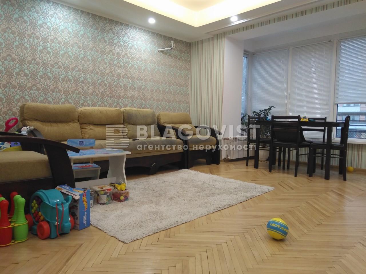 Квартира M-36409, Лесі Українки бул., 14, Київ - Фото 1