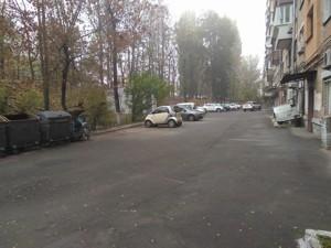 Квартира M-36409, Лесі Українки бул., 14, Київ - Фото 11