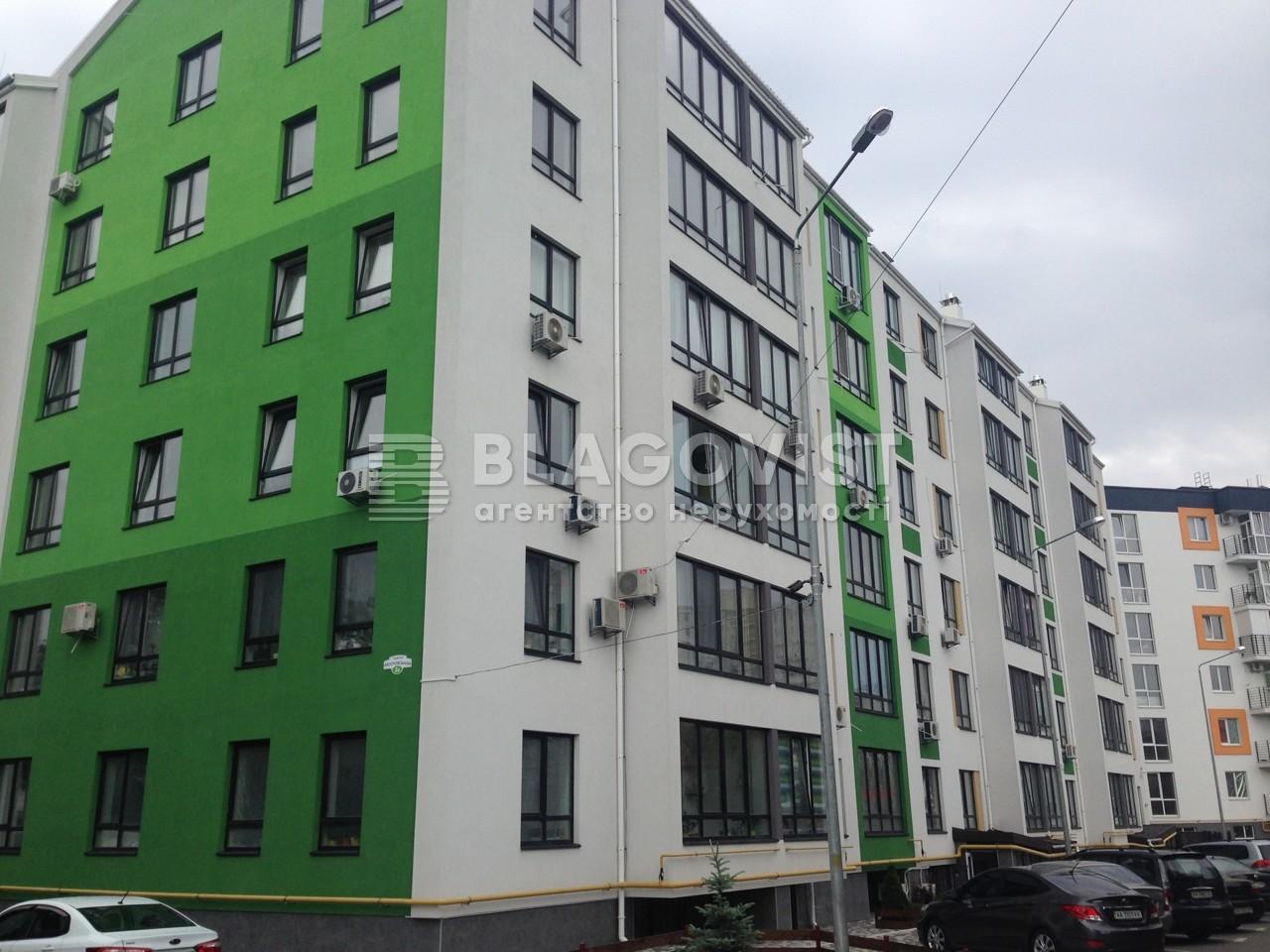 Квартира E-41013, Московский пер., 2а, Киев - Фото 4