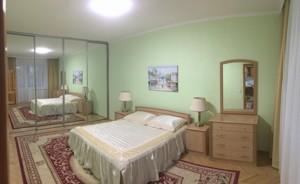 Квартира М.Житомирська, 10, Київ, B-73441 - Фото 9