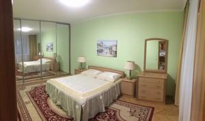 Квартира М.Житомирська, 10, Київ, B-73441 - Фото 10