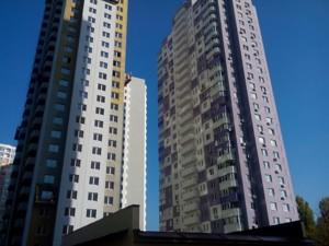 Квартира Ломоносова, 34б, Київ, H-49391 - Фото 6
