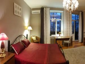 Квартира Тарасівська, 40/52, Київ, Z-1462424 - Фото 4
