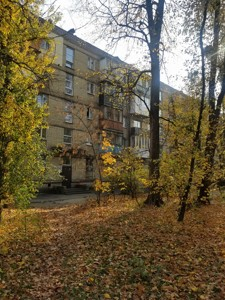 Квартира Відрадний просп., 10а, Київ, H-45414 - Фото