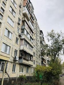 Квартира Малиновского Маршала, 13, Киев, Z-709551 - Фото3