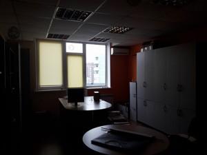 Офіс, Гмирі Б., Київ, H-45147 - Фото 5