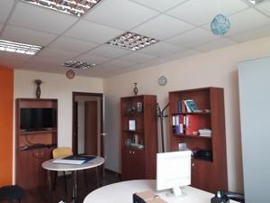 Офис, Гмыри Бориса, Киев, H-45147 - Фото3