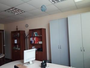 Офіс, Гмирі Б., Київ, H-45147 - Фото 4