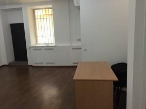 Офис, Лобановского просп. (Краснозвездный просп.), Киев, R-29442 - Фото 4
