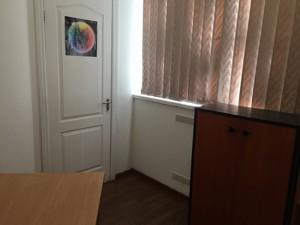 Офис, Лобановского просп. (Краснозвездный просп.), Киев, R-29442 - Фото 5