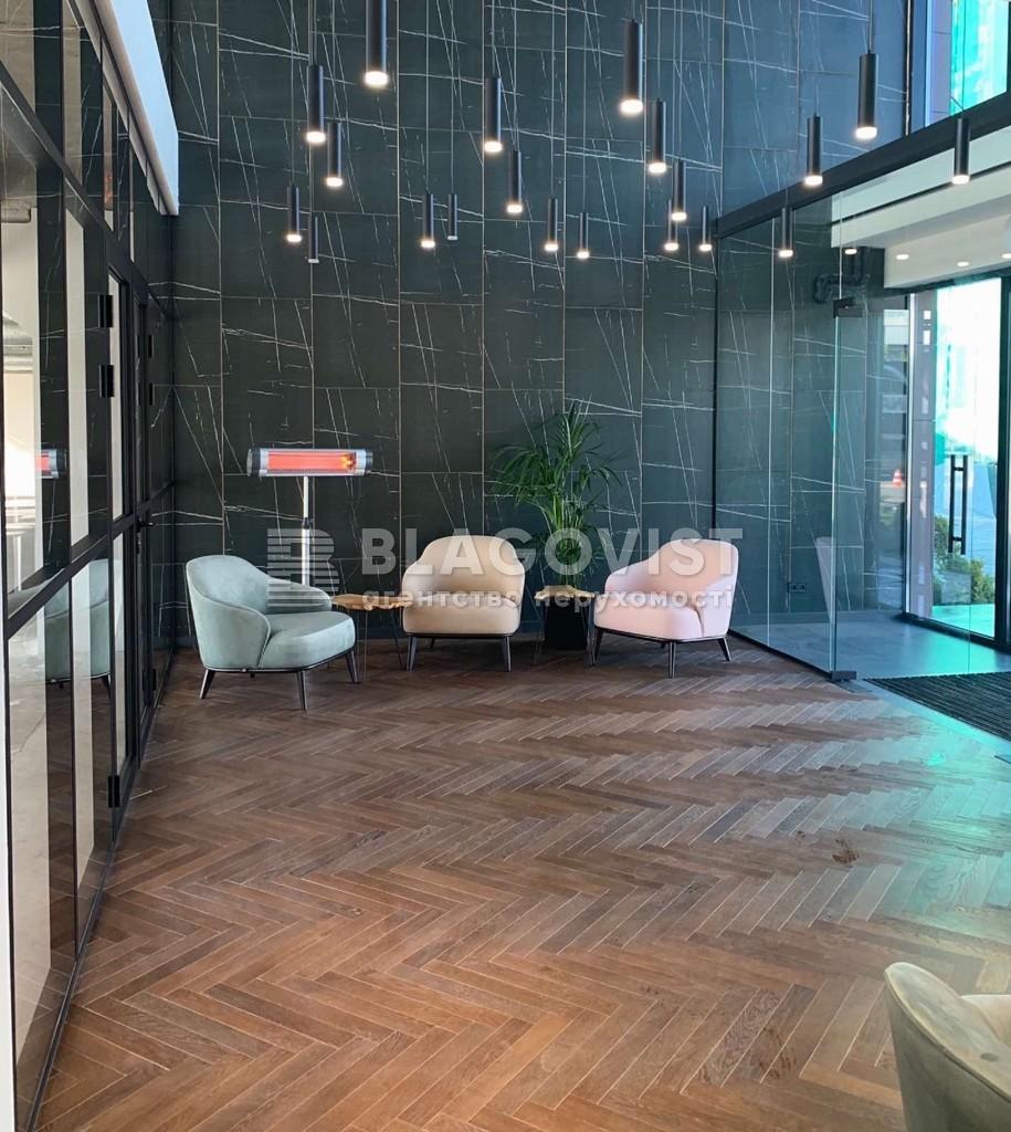 Офис, H-45419, Амурская, Киев - Фото 14