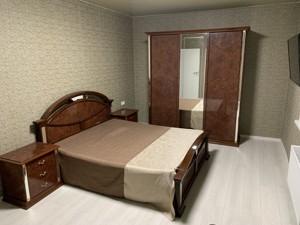 Квартира Данченка Сергія, 32, Київ, Z-560761 - Фото 5