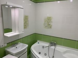 Квартира Данченка Сергія, 32, Київ, Z-560761 - Фото 11