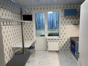 Квартира Данченка Сергія, 32, Київ, Z-560761 - Фото 7