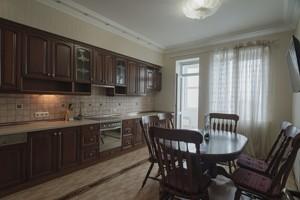 Квартира Ковпака, 17, Киев, X-34321 - Фото 14