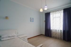 Квартира Ковпака, 17, Киев, X-34321 - Фото 11