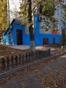Нежитлове приміщення, Антонова Авіаконструктора, Київ, Z-1019860 - Фото 12
