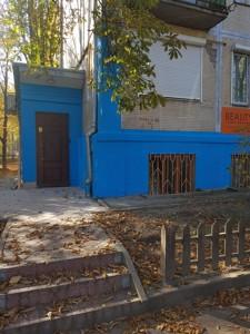 Нежитлове приміщення, Антонова Авіаконструктора, Київ, Z-1019860 - Фото 9